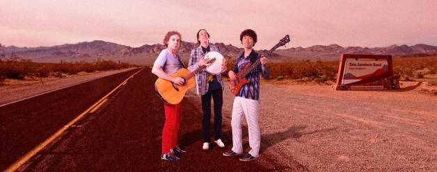 The Eric Jacobsen Band - Kind Awakening